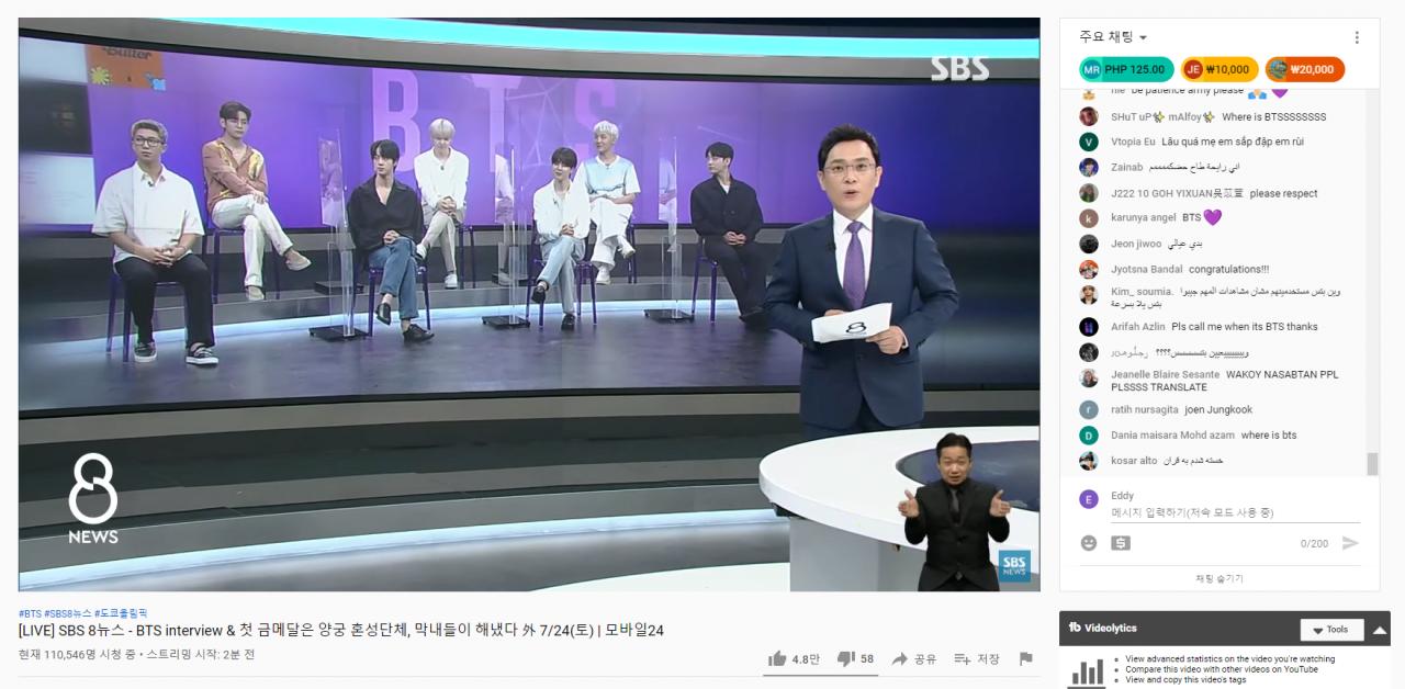 20210724_214806.png 현재 SBS 뉴스 실시간 상황 ㅋㅋㅋㅋㅋ