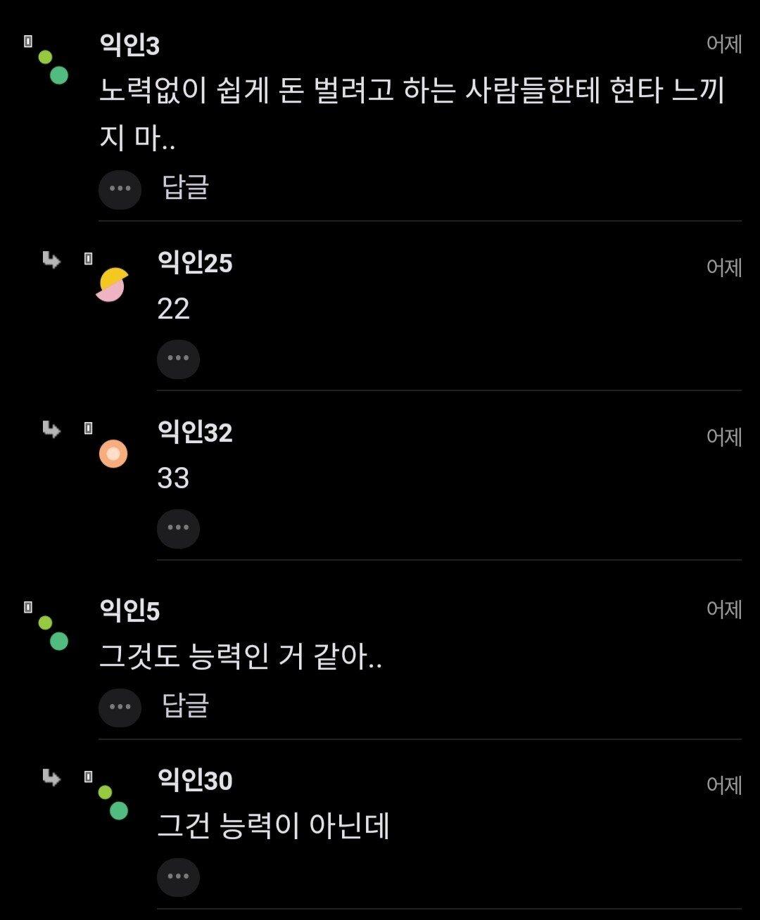 "IMG_20210724_153228.jpg ""22살 여캠 돈버는거 보니까 현타와..."".jpg"