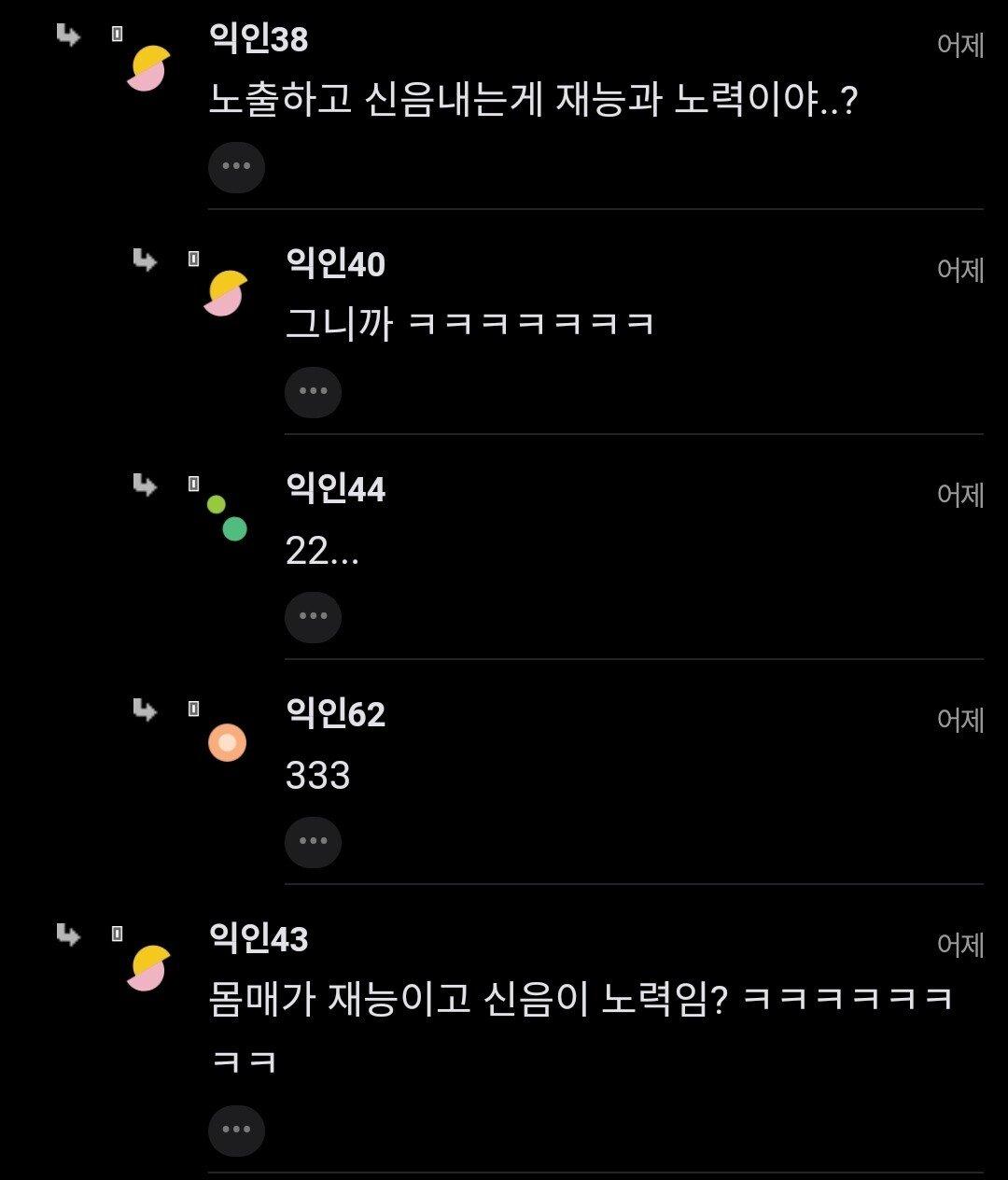 "IMG_20210724_153237.jpg ""22살 여캠 돈버는거 보니까 현타와..."".jpg"