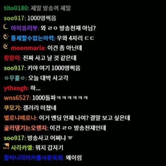 CYMERA_20210728_190256.jpg 감스트 문월 ㅁㅊㅅㄲ 사건 정리ㅋㅋㅋㅋㅋ.jpg