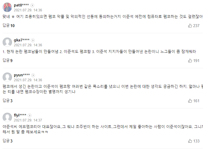 24.png 장혜영