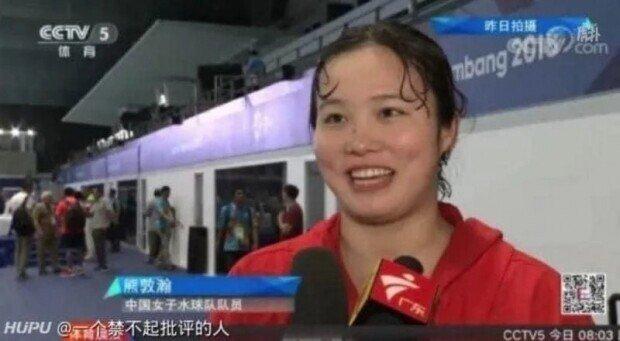 수구6.jpg 중국 미모의 수구 선수에 대해 알아보자.JPG