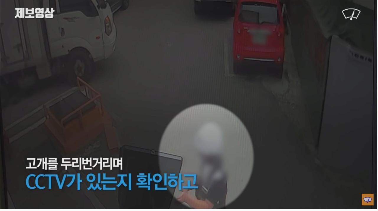 image.png 음식 배달하고 택배 훔쳐간 배달 기사
