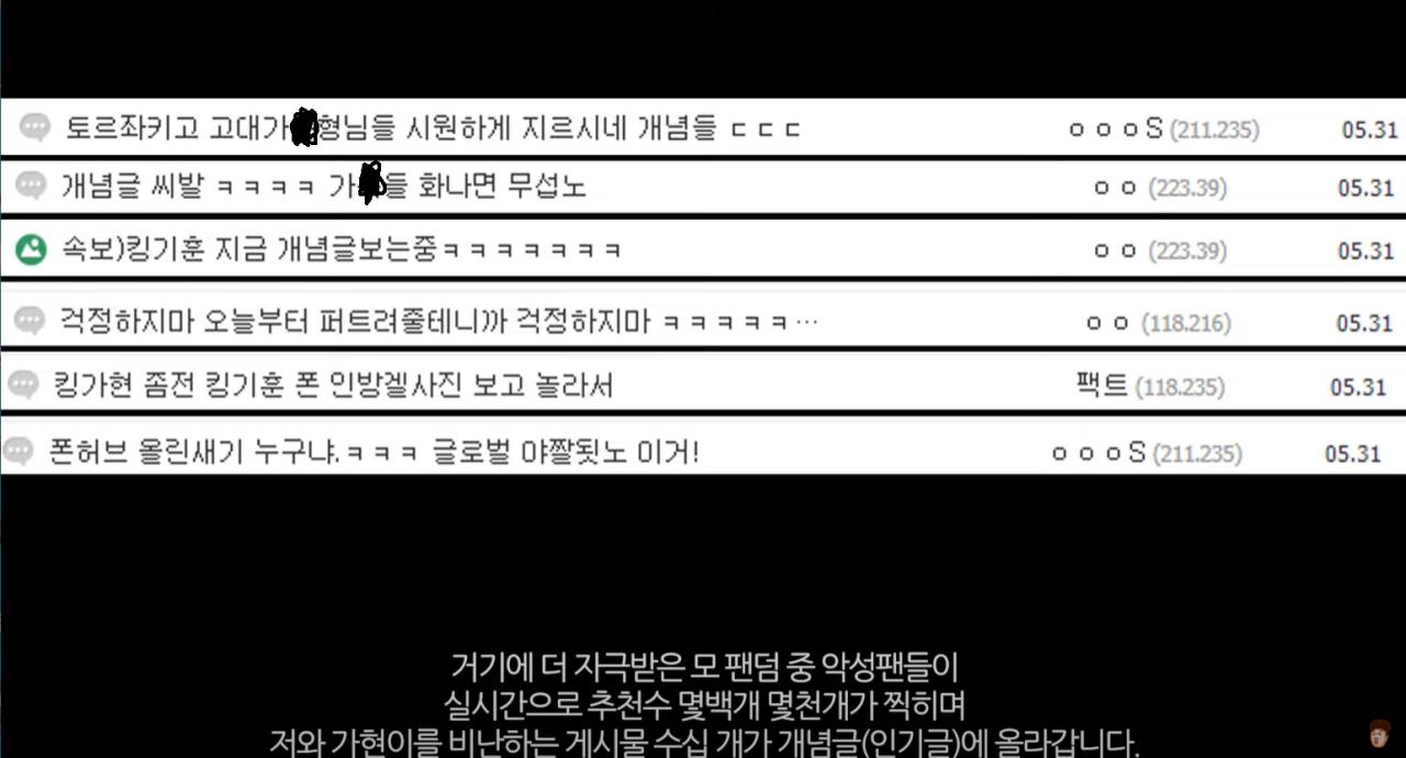 기훈2.png 킹기훈 해명 요약