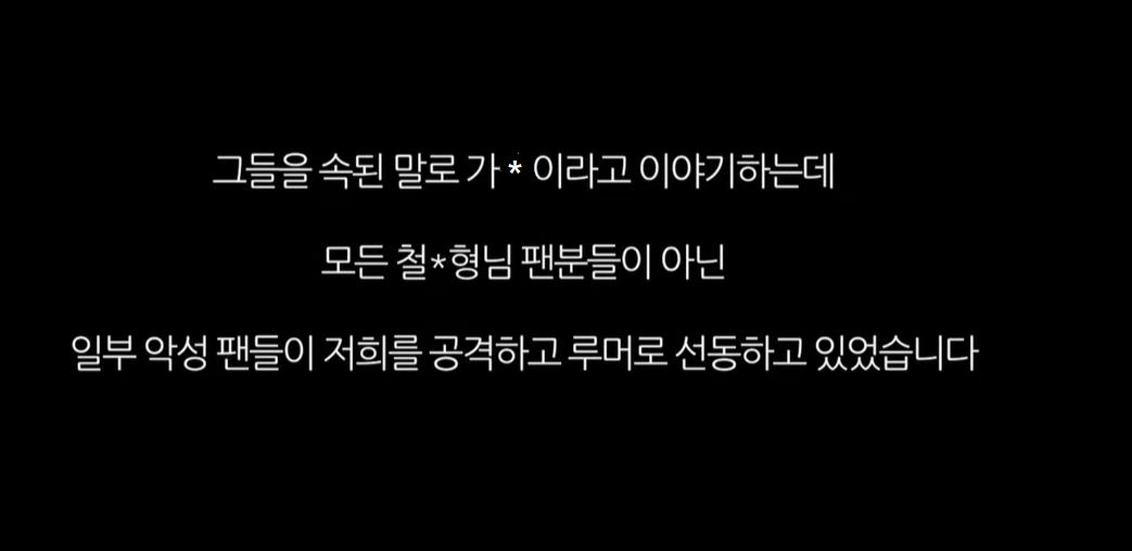 기훈4.png 킹기훈 해명 요약
