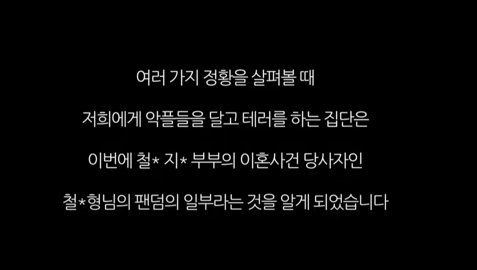 기훈3.png 킹기훈 해명 요약