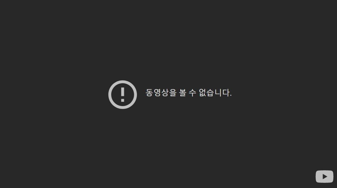 20210801_051100.jpg MBC 또 주작질하다 삭제.jpg