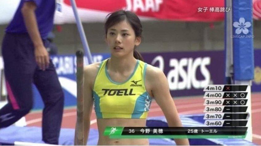 1627717530764.jpg 일본의 미녀 육상선수.GIF