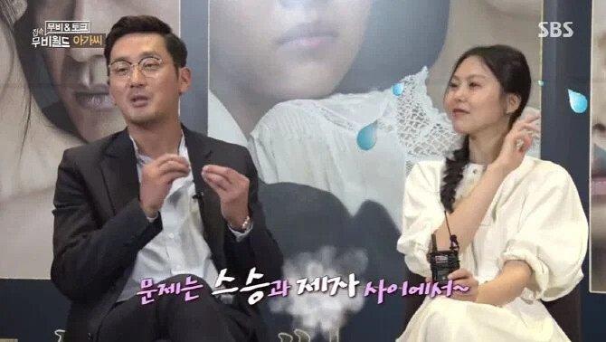 FLOOl.webp.ren.jpg 하정우가나혼자산다에서 아빠 김용건에게 추천한 영화.JPG
