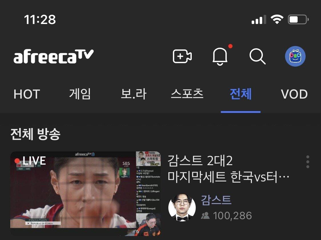 감스트 평일 오전 최초 10만명
