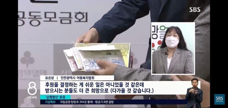 38.jpg 돈쭐났던 인천 피자 가게와 사연인 근황.jpg