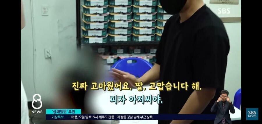 41.jpg 돈쭐났던 인천 피자 가게와 사연인 근황.jpg