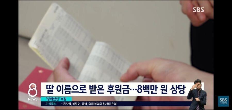 31.jpg 돈쭐났던 인천 피자 가게와 사연인 근황.jpg