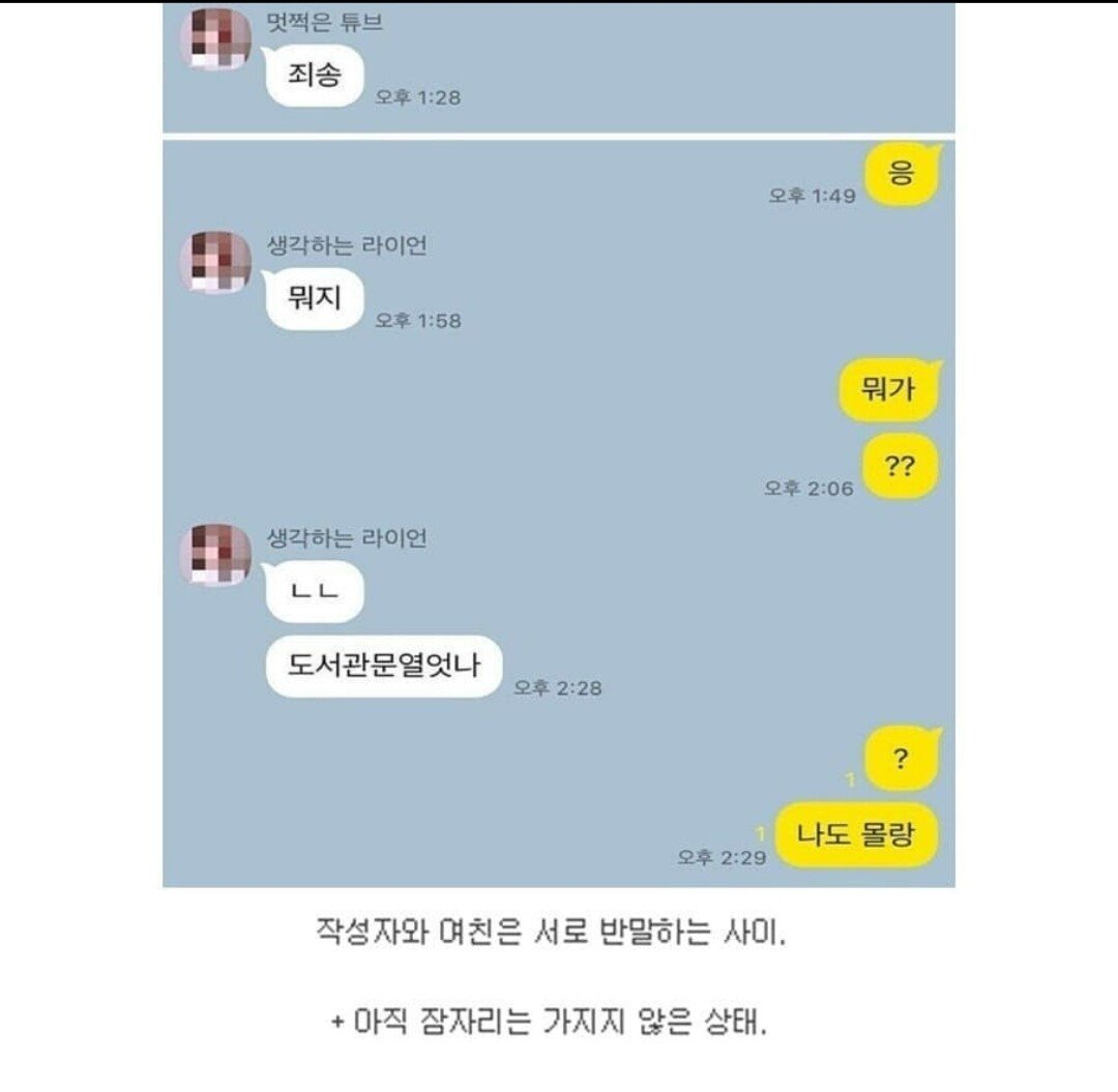 Screenshot_20210916-125104_Instagram.jpg 여친이 전남친 작품 어떠냐고 묻는데..