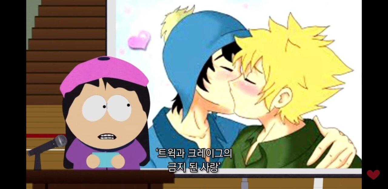Screenshot_20210901-210714_YouTube.jpg 세계로 널리널리 퍼져나가는 한국여학생 문화