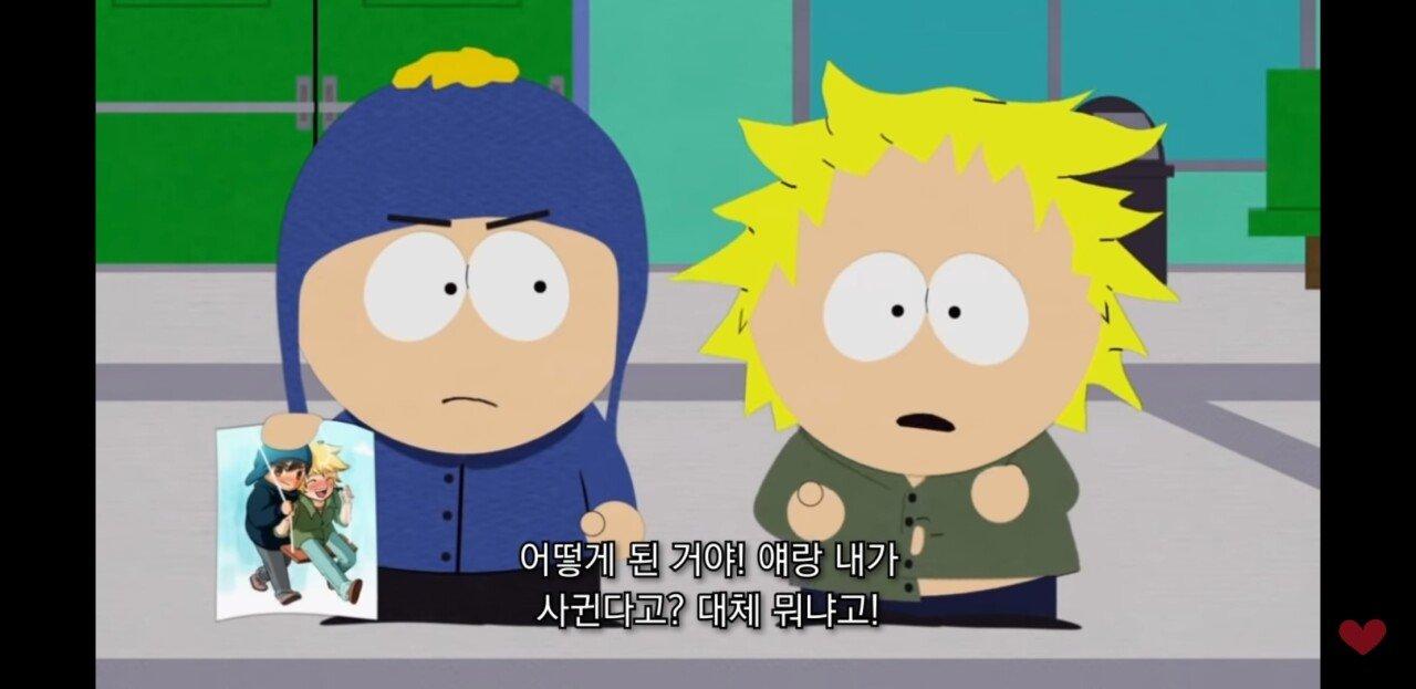 Screenshot_20210901-211058_YouTube.jpg 세계로 널리널리 퍼져나가는 한국여학생 문화