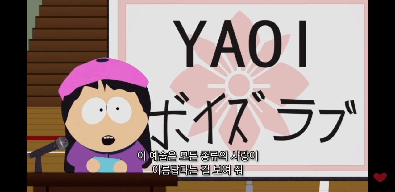 Screenshot_20210901-210652_YouTube.jpg 세계로 널리널리 퍼져나가는 한국여학생 문화