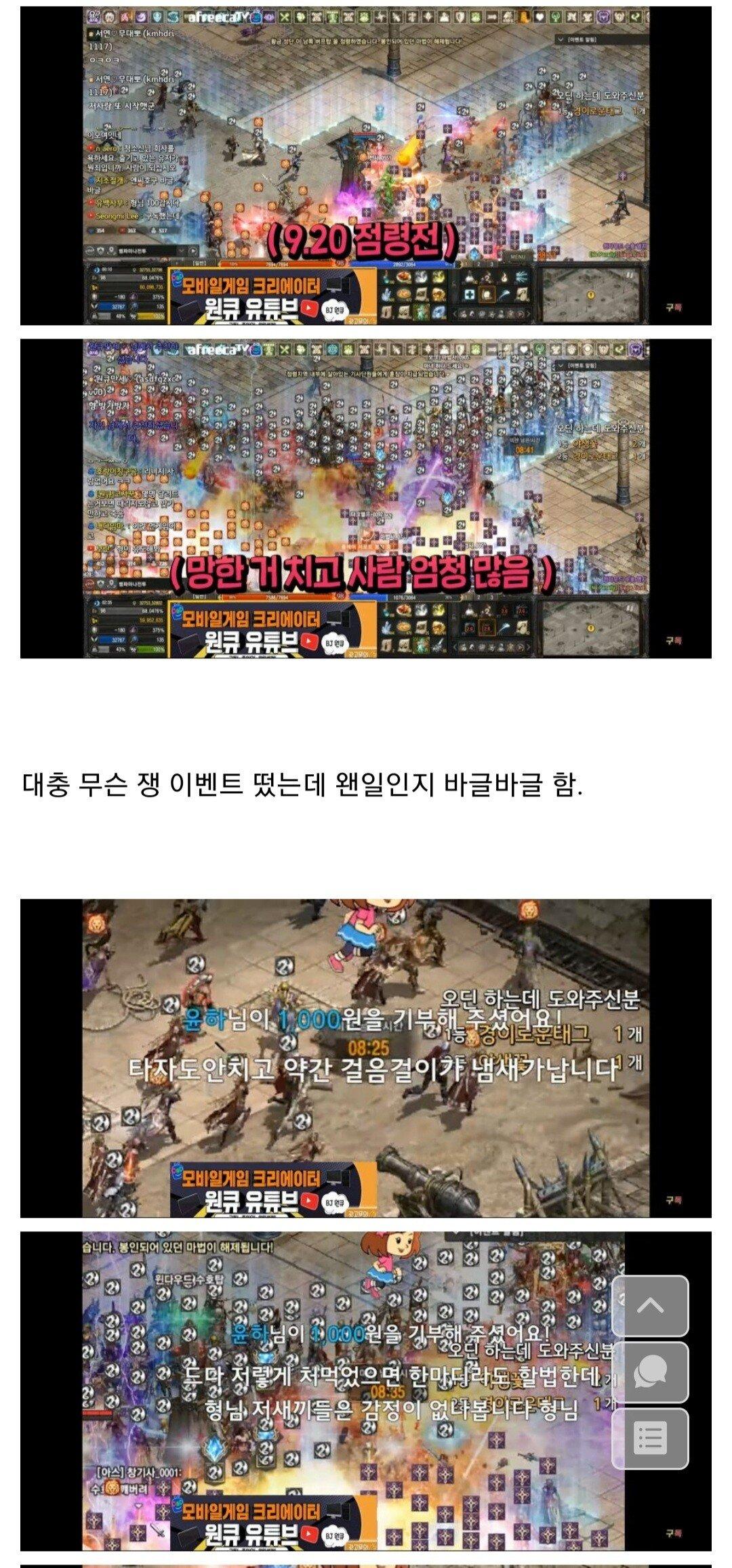 1632130341_Screenshot_20210920_182919_Samsung_Internet.jpg 리니지 근황.jpg