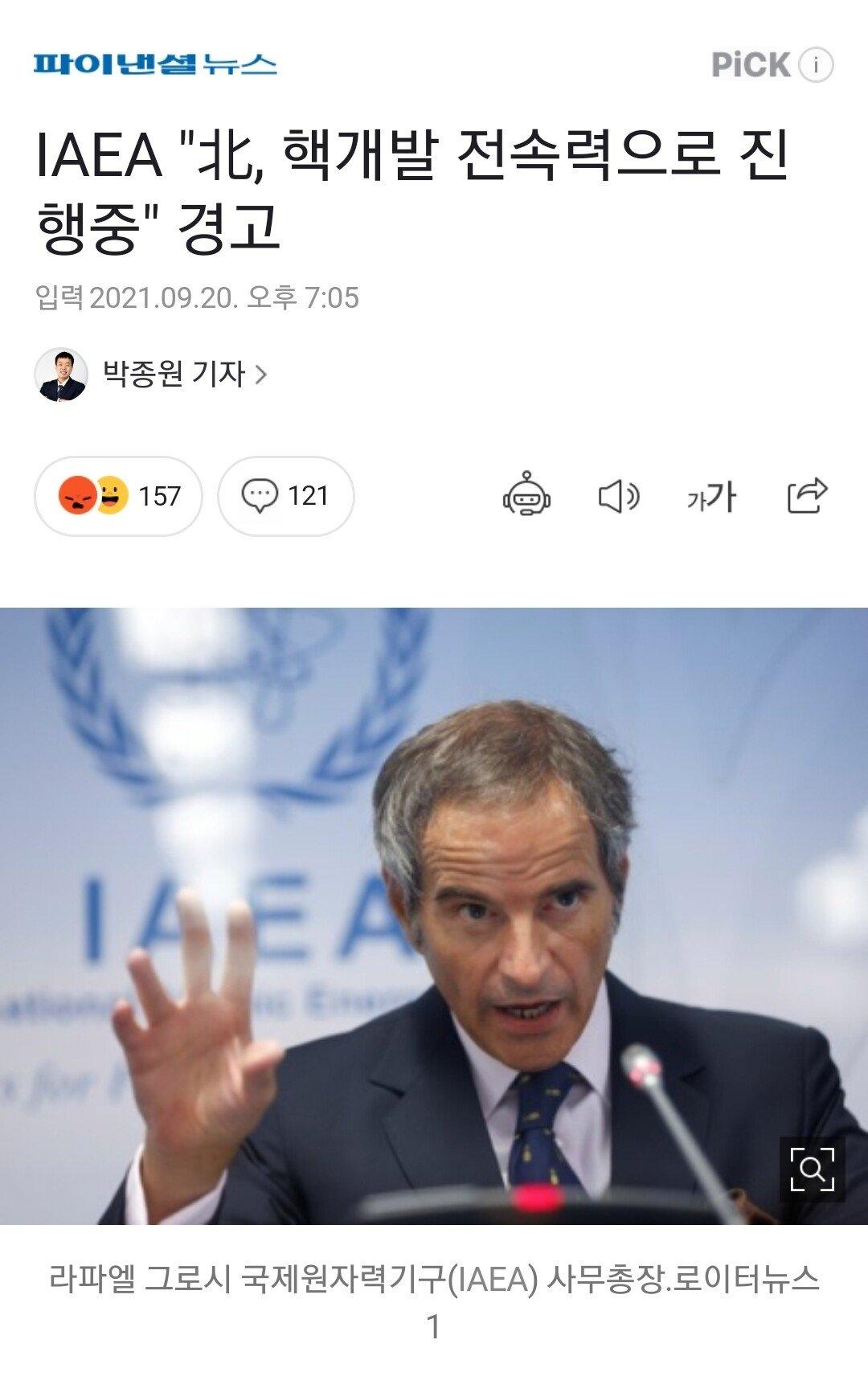 Screenshot_20210920-233141_NAVER.jpg 북한 비핵화 근황