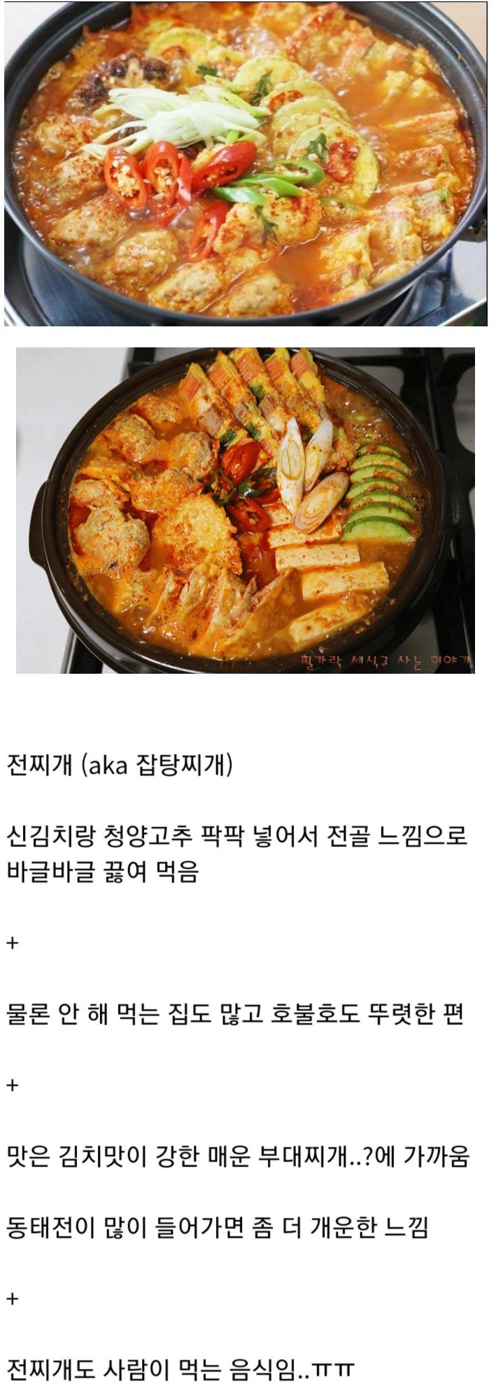 1632315603.png 대한민국 가정집 내일 저녁밥상