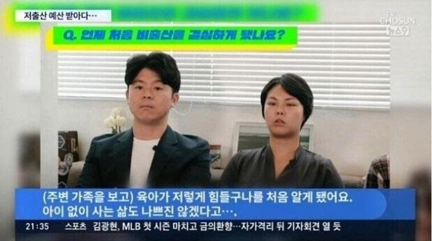 4.JPG (필독) 대한민국 저출산 예산의 실체