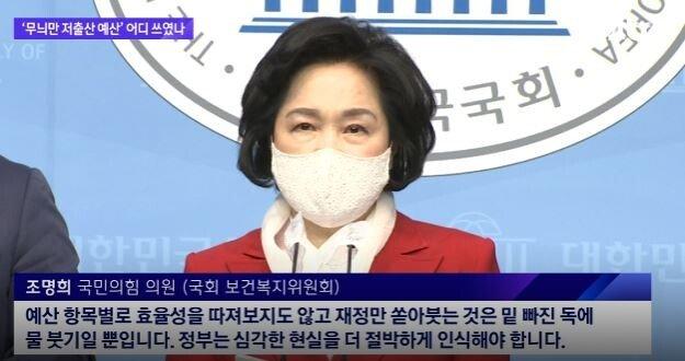 25.JPG (필독) 대한민국 저출산 예산의 실체