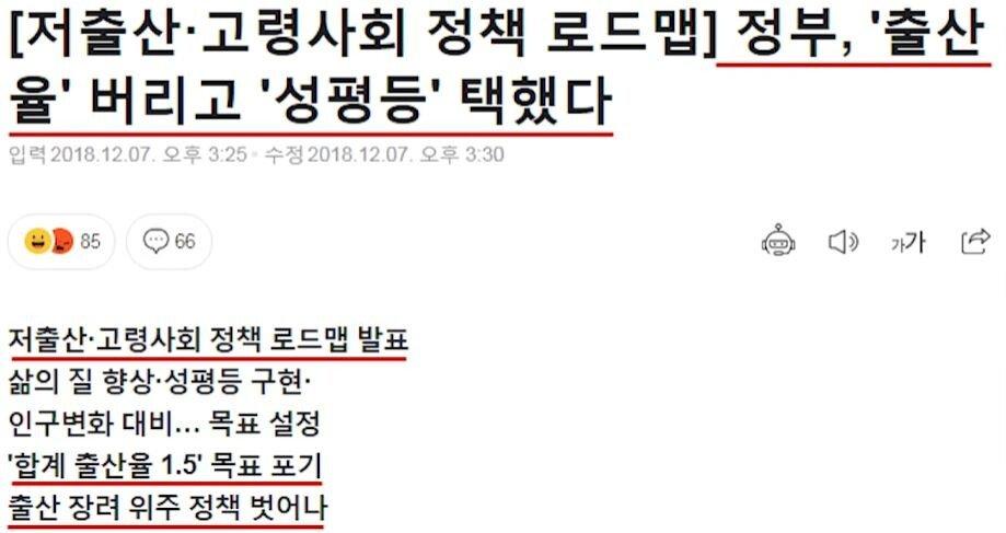 10.JPG (필독) 대한민국 저출산 예산의 실체