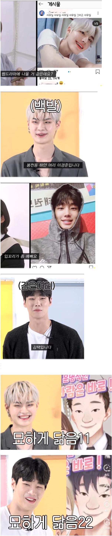 인스타 꽃미남 실물공개