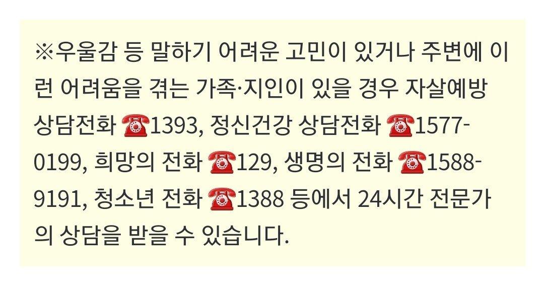 Screenshot_20210923-194509_Samsung Internet.jpg [단독] 이번엔 육군에서… 현역 장교 숨진 채 발견