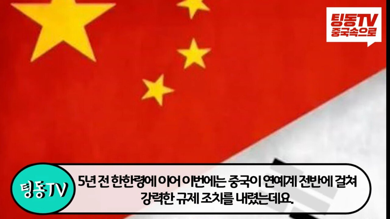 04.jpg 오징어게임... 중국 근황.JPG