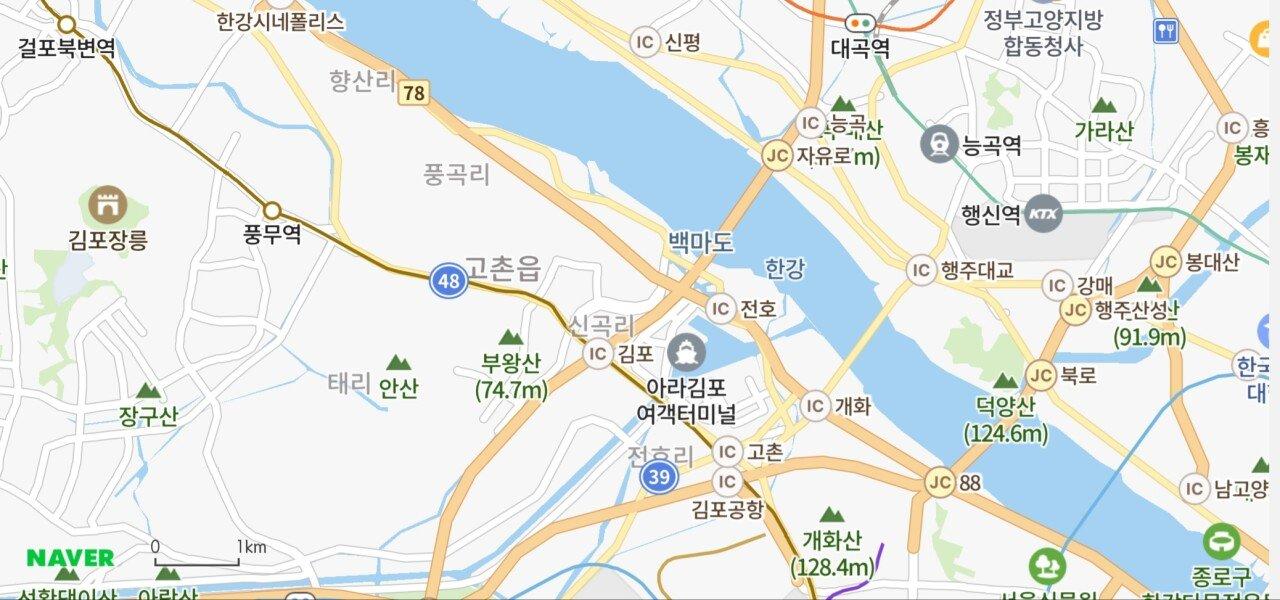 20210924_183939.jpg 신고가 11억 달성한 김포 아파트.JPG