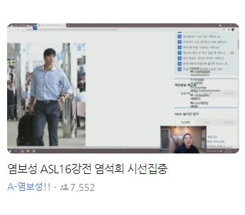 제목 없음.png 코인 게이트 BJ 염보성 방송 근황
