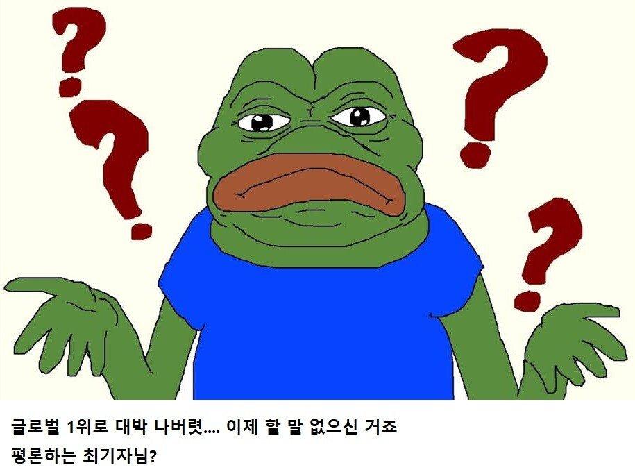 6.jpg 오징어 게임이 여혐 드라마라고 화를 냈던 기자 근황