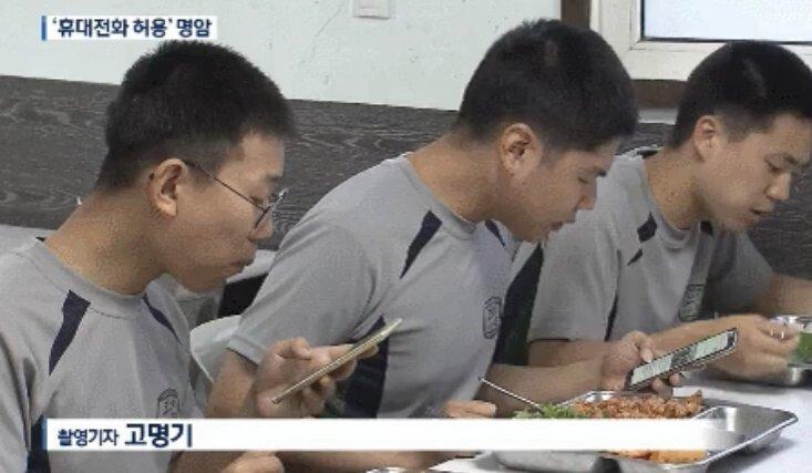 꼰대 판독기- 군인들의 휴일 풍경. mp4