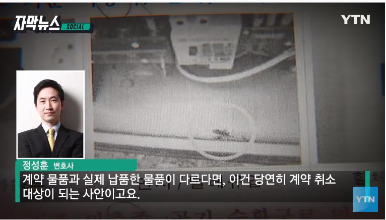 12.png 또 터진 방산비리 300억 CCTV안에 뱀이 산다 JPG.