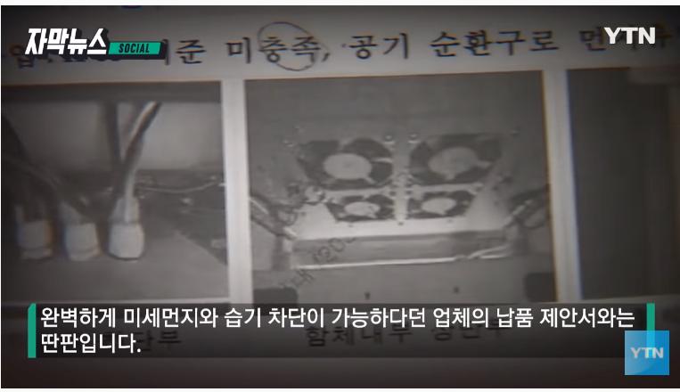 8.png 또 터진 방산비리 300억 CCTV안에 뱀이 산다 JPG.