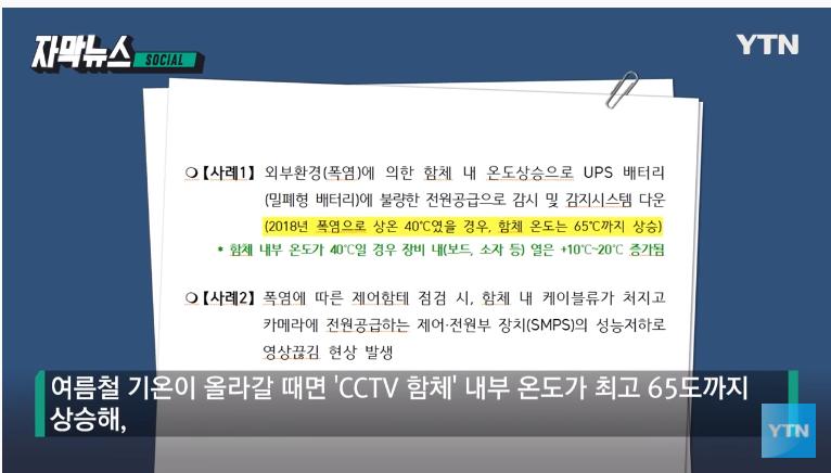 9.png 또 터진 방산비리 300억 CCTV안에 뱀이 산다 JPG.