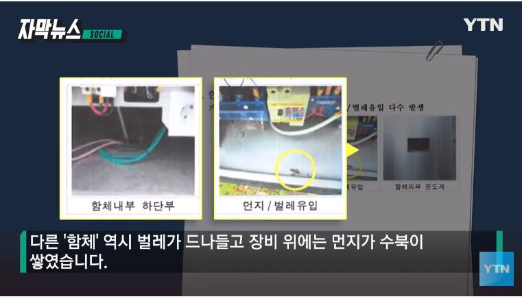 7.png 또 터진 방산비리 300억 CCTV안에 뱀이 산다 JPG.