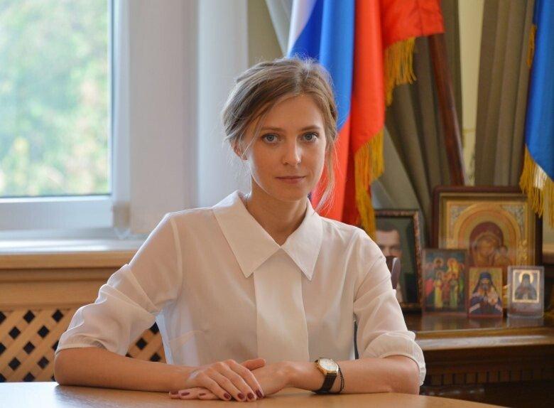 1600721059_22-p-natalya-poklonskaya-49.jpg 러시아 미녀 검찰총장(?) 근황