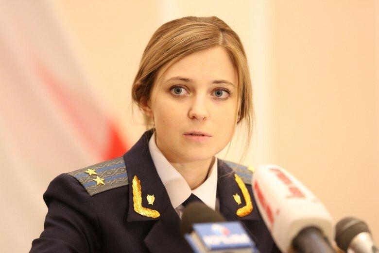 1600720962_4-p-natalya-poklonskaya-9.jpg 러시아 미녀 검찰총장(?) 근황