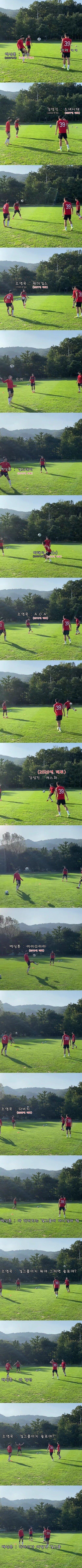북린이.jpg 다비치 걸그룹 논란 (Feat. 북린이)