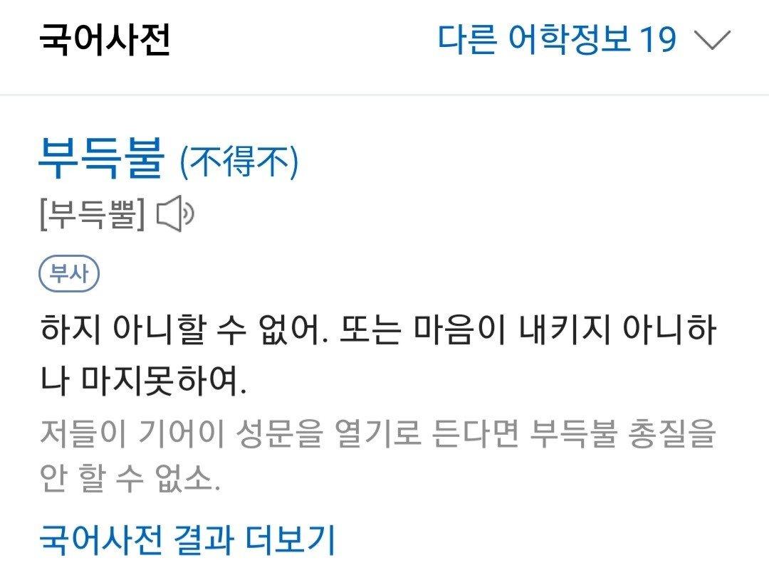 Screenshot_20211014-090026_Samsung Internet.jpg 요새 커뮤니티 키배에서 자주 보이는 단어