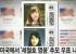 천조국 우표 근황
