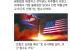 ??? : 한국은 '미군의 식민지 상태'
