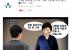 """박근혜씨 """"사람을 이렇게 더럽게 만드냐""""며 조사 중단"""