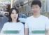 박지성 김민지 부부 최근 근황