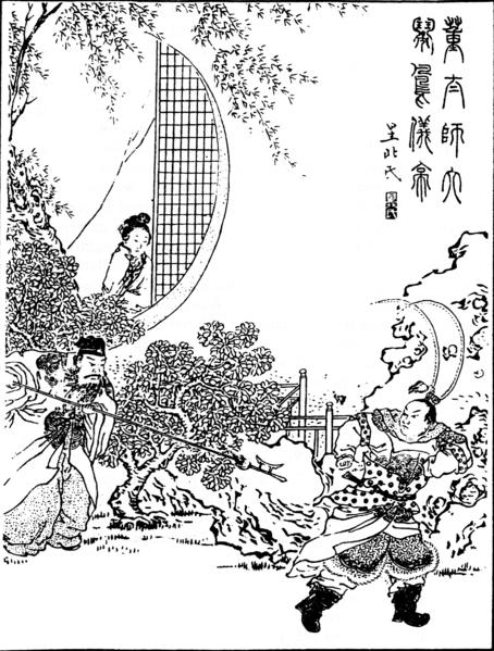 Lü_Bu-Dong_Zhuo.png 여포는 삼국지 연의 최대 수혜자 중 한 명이다.