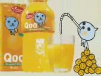4.png 초등학교 소풍갈때 음료수 5선발