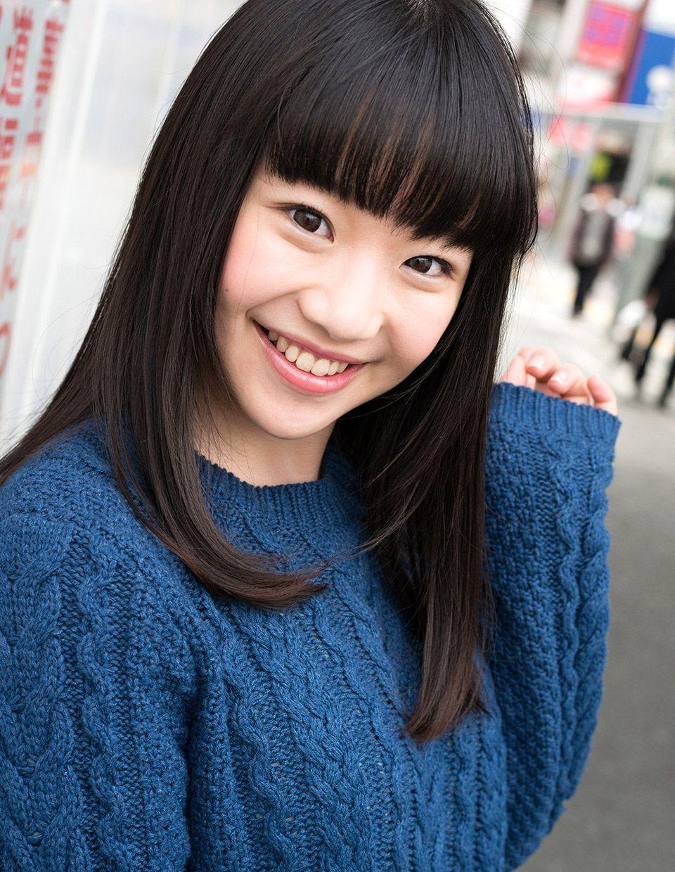 Himekawa Yuuna