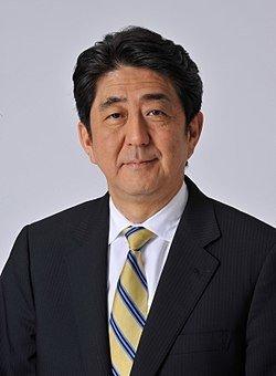 250px-Shinzō_Abe_Official.jpg 2006년 무슨일이 있었을까?